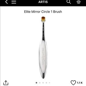 Other - Artis Elite Collection Brush
